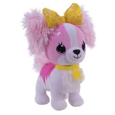 Kívánságpajti - rózsaszín kutyus