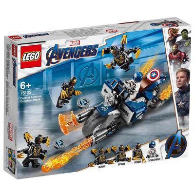 LEGO Super Heroes Amerika Kapitány Outrider 76123