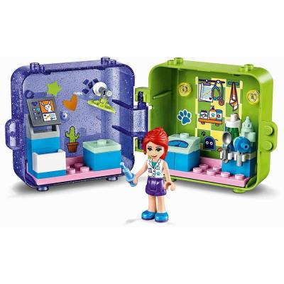 LEGO Friends Mia dobozkája 41403
