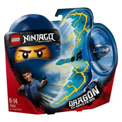 LEGO Ninjago Jay Sárkánymester 70646