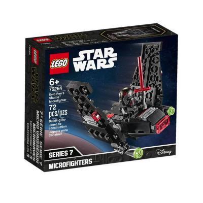 LEGO Star Wars Kylo Ren űrsiklója Microfighter 75264