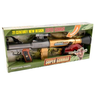 Gránátvető játékfegyver