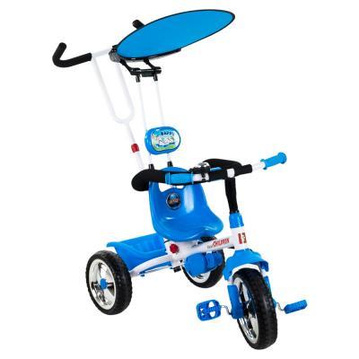 Kék fedeles tricikli