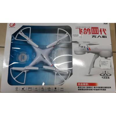 Quadrocopter drón 32 cm