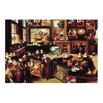 Educa Van Haecht, Lo Studio D'Arte di Cornelis puzzle, 5000 darabos